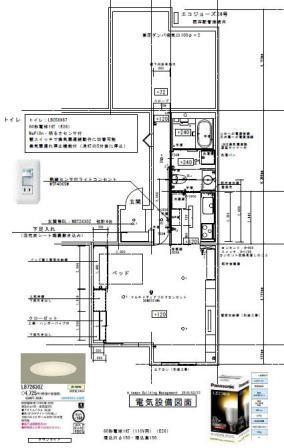 電気設備図.JPG
