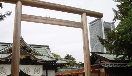 靖国神社と法政大学