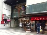 新宿NSOビル.jpg