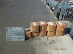 浸透防水材 材料検収1.JPG