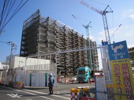 相模大野駅前再開発2.JPG