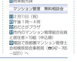 第11回無料相談会.JPG