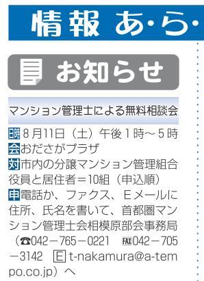 第13回無料相談会.JPG