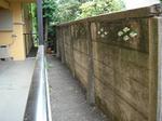 古い万代塀