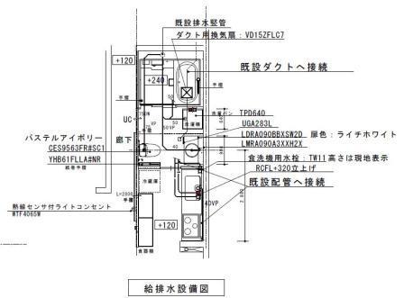衛生設備図.JPG