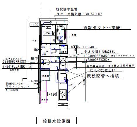 衛生設備図1.JPG