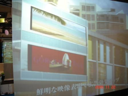 液晶フィルム1