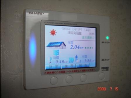 売電 002
