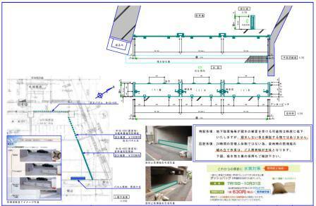 防潮板計画図
