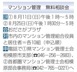 無料相談会08.JPG