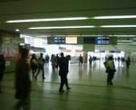相模大野駅201103.JPG