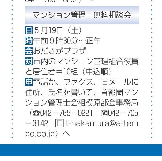 第12回無料相談会.JPG