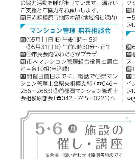 5月1日号.JPG
