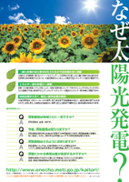 FIT日本.png