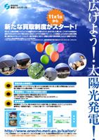 FIT日本1.png